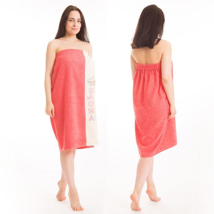 Килт(юбка) женский махровый, с вышивкой, 80х160 см, цвет коралловый