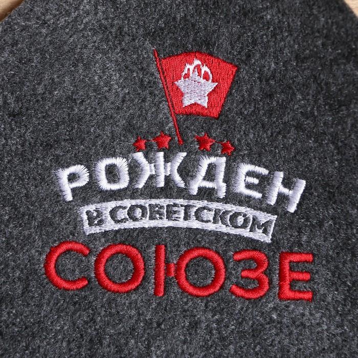 """Коврик банный """"Рожден в Советском Союзе"""""""