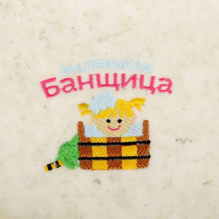 """Набор банный детский """"Маленькая банщица"""": коврик и шапка"""