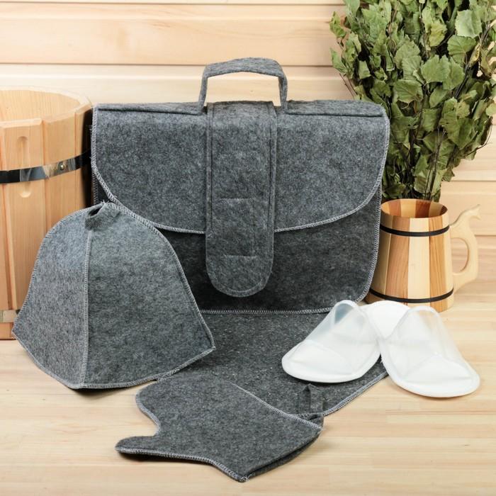 Набор банный портфель 5 предметов серый, без вышивки, войлок