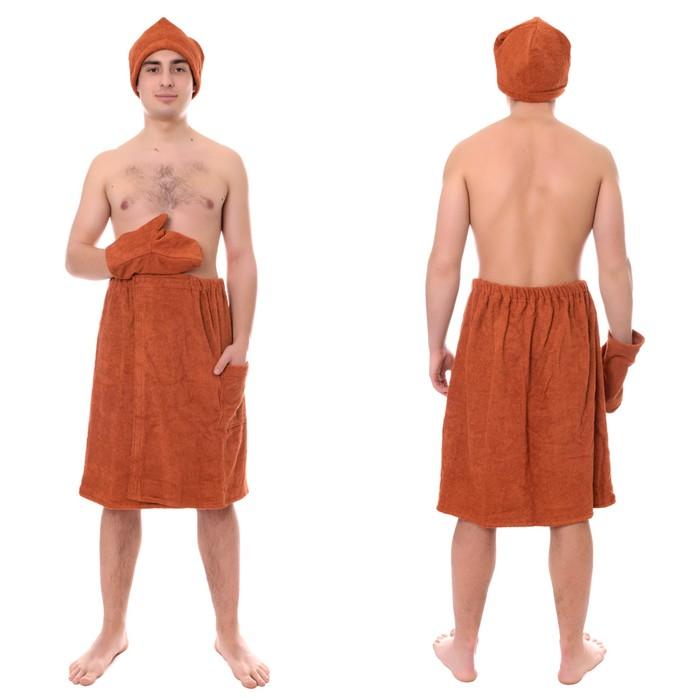 Набор д/сауны махр. муж (Килт(юбка)80х140 шапка, рукавица), цв.коричневый, 300г/м, хл100%