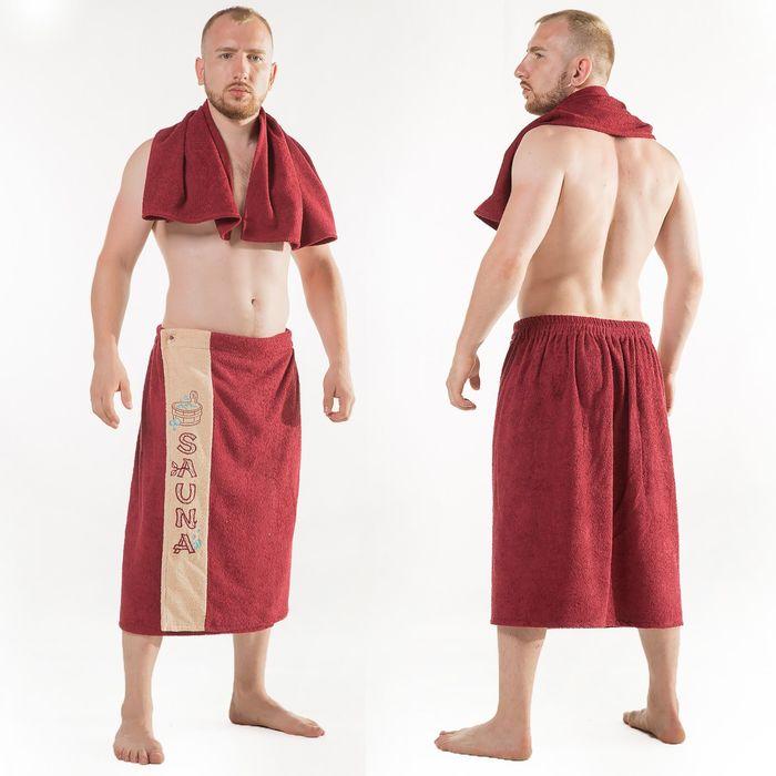 Набор д/сауны махр. муж. (Килт(юбка)(70х160+-2), полотенце 50х90), цвет бордовый
