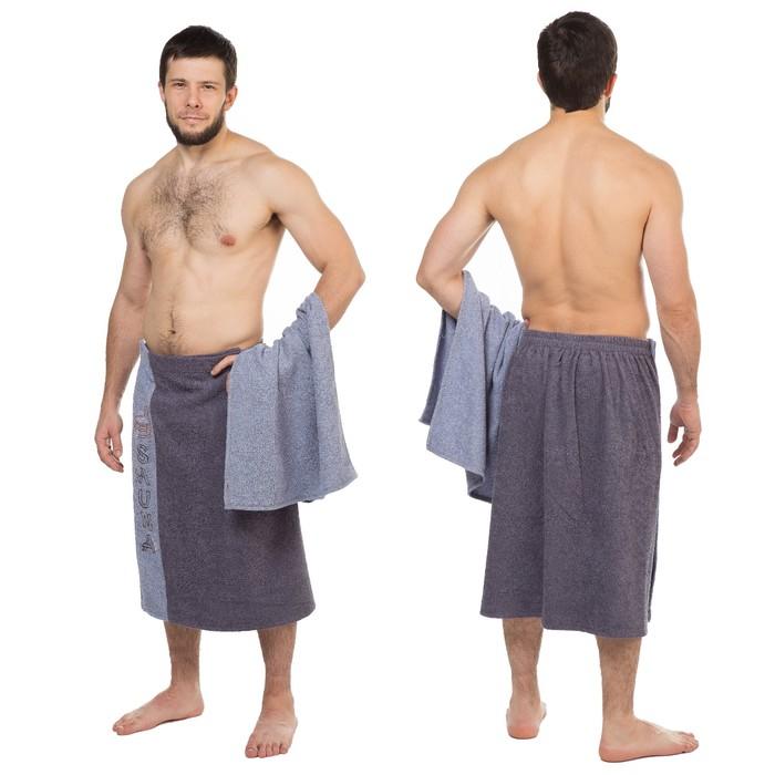 Набор д/сауны махр. муж. (Килт(юбка)(70х160+-2), полотенце 50х90), цвет серый