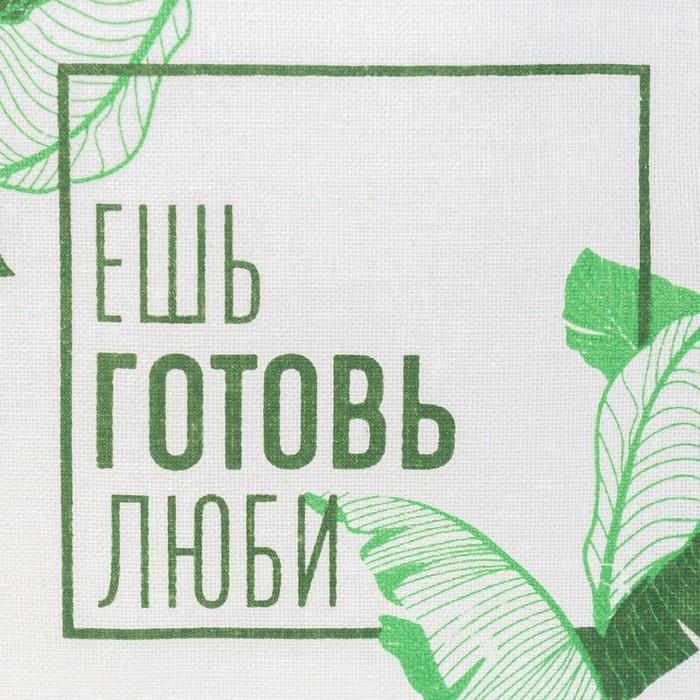 """Кармашек текстильный """"Ешь, готовь, люби"""" 2 отделения, 20х40 см"""
