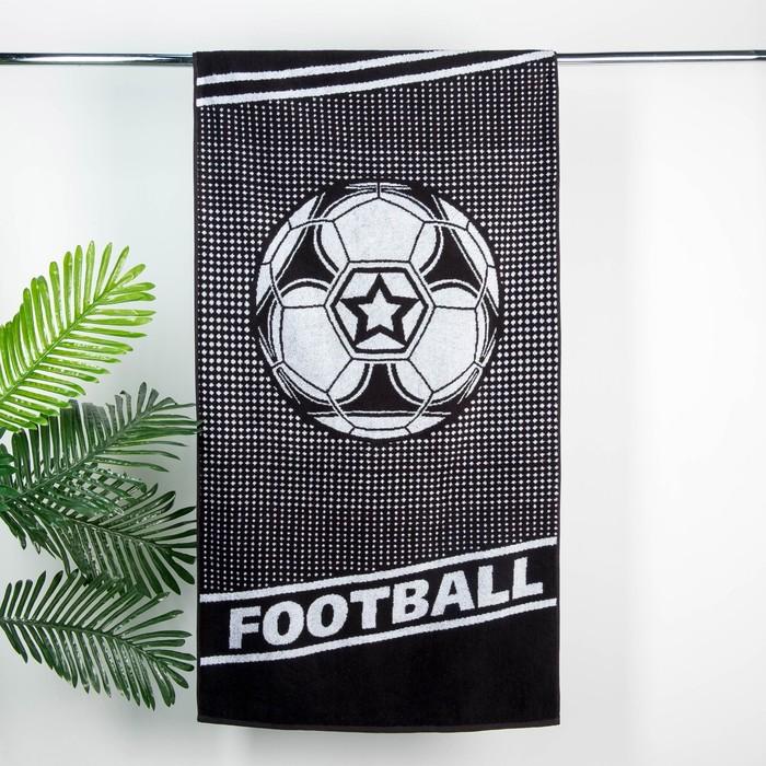 "Полотенце махровое Этель ""Футбол"" 70х130 см, 100% хл, 420 гр/м4"