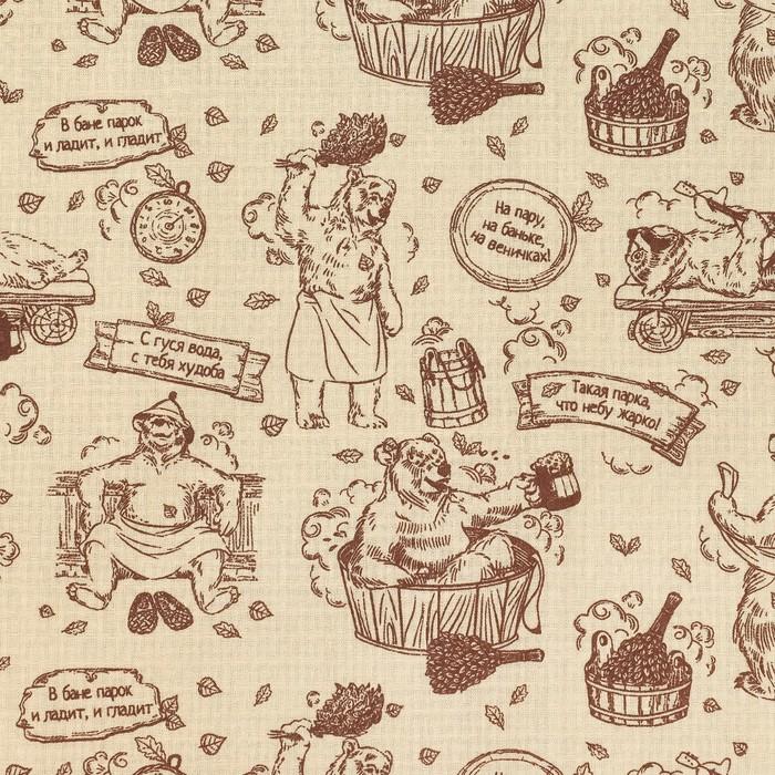 """Полотенце для бани Collorista """"Медведь"""" 80х 150 см,  хлопок вафельное полотно"""