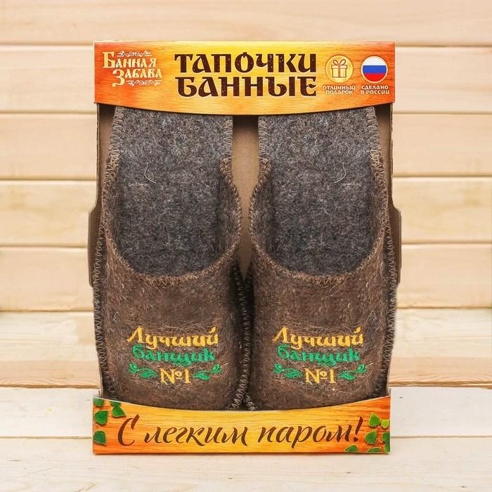 """Подарочные банные тапочки """"Лучший банщик"""""""
