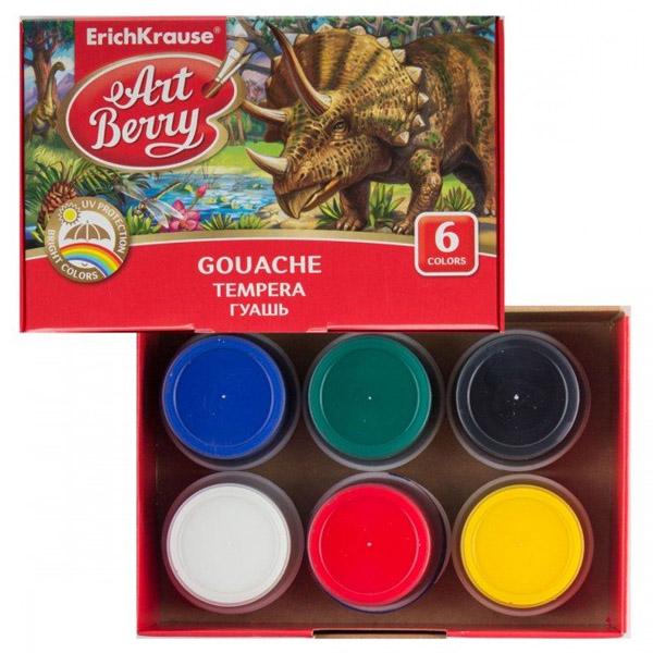 Коробка гуаши ArtBerry® 41744