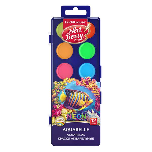 Краски акварельные ArtBerry® 41727 Neon