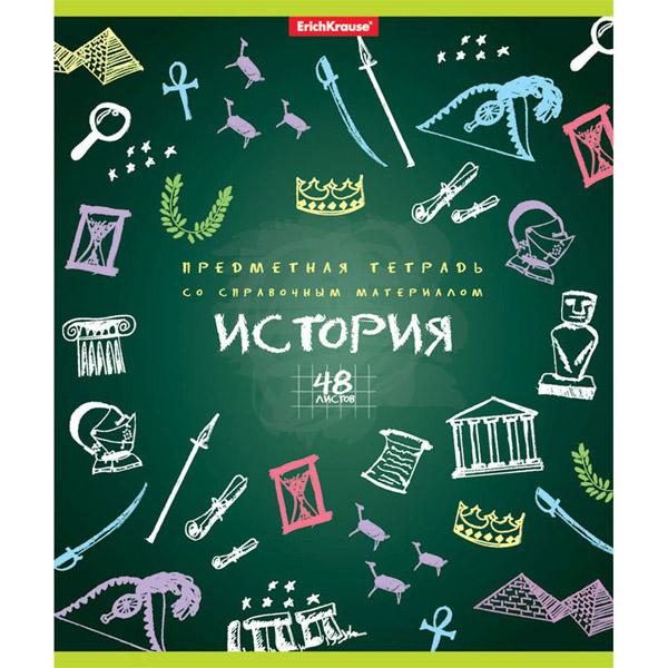 Тетрадь общая ученическая, ErichKrause® 43592, К доске!, История