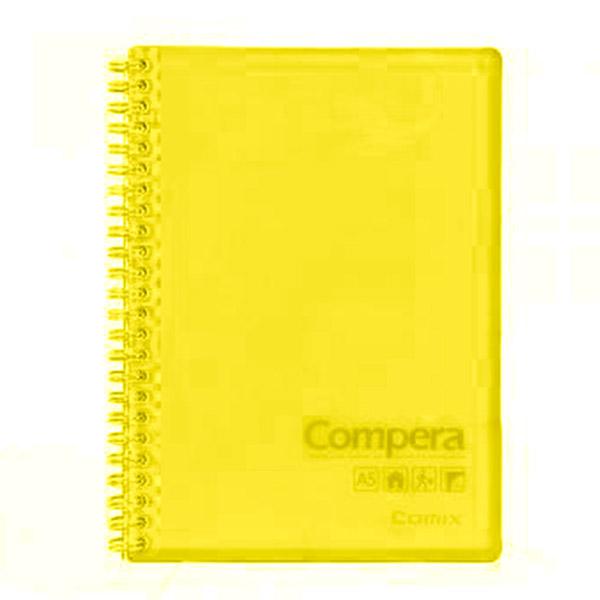 Блокнот B5 , Comix CPB5801, 80 л., жёлтый