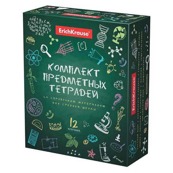 Комплект тетрадей общих ученических, ErichKrause® 44893, К доске!