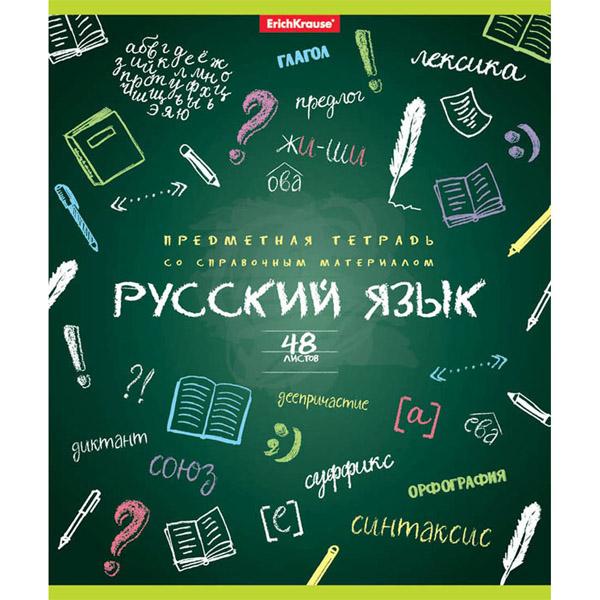 Тетрадь общая ученическая, ErichKrause® 43584, К доске!, Русский язык