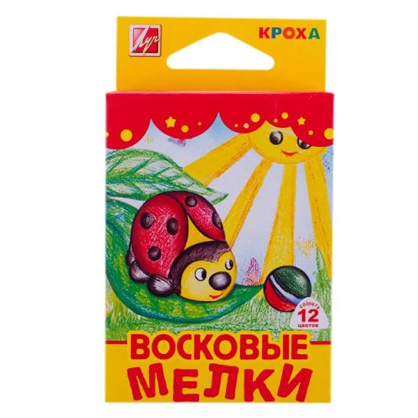 """Мелки восковые Колорит """"Кроха"""" 12 цветов"""