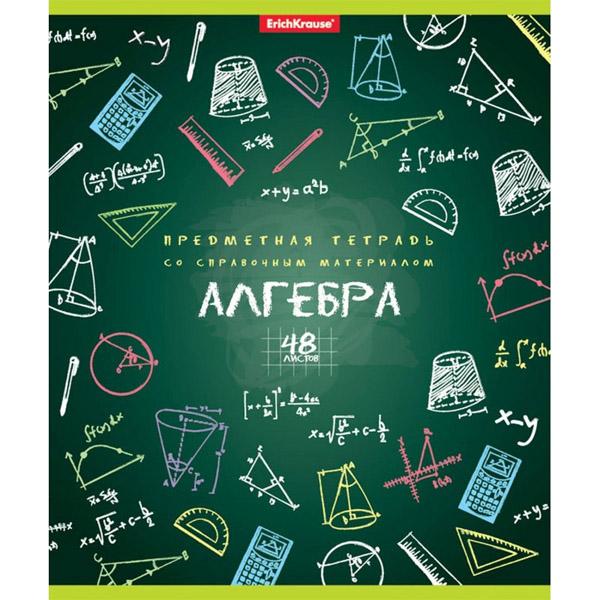 Тетрадь общая ученическая, ErichKrause® 43586, К доске!, Алгебра