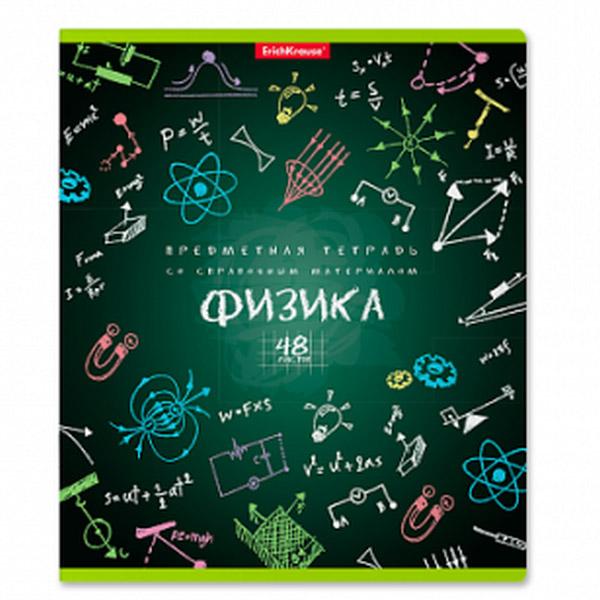 Тетрадь общая ученическая, ErichKrause® 43588, К доске!, Физика