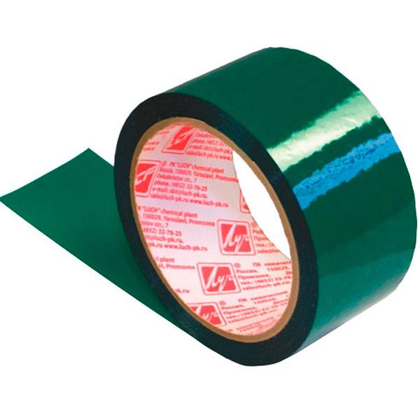 Лента липкая Луч 48 мм* 66м зеленая