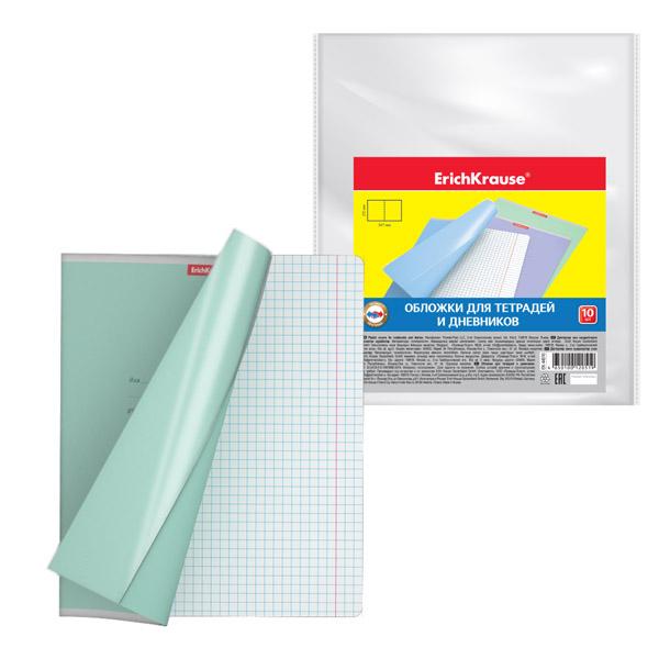 Обложки пластиковые ErichKrause® 44510 для тетрадей и дневников