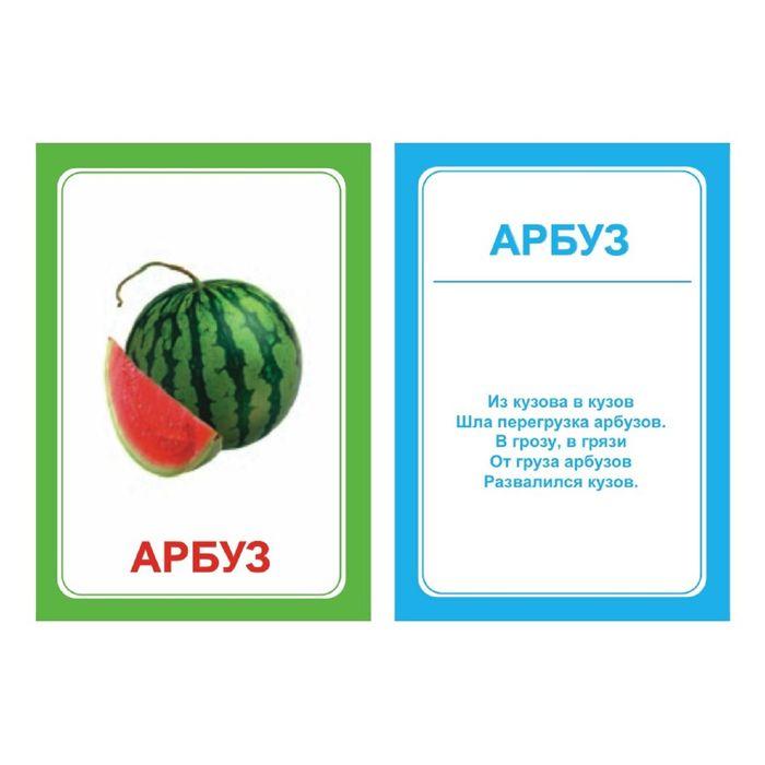 Логопедические карточки «Логопедка «З»