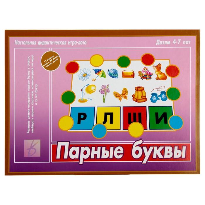 Игра настольная «Парные буквы»