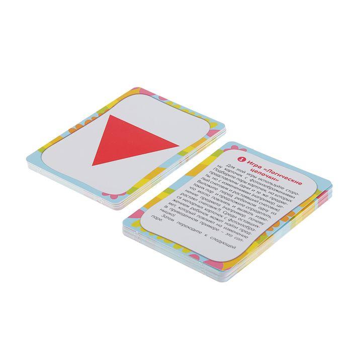 Умные карточки «Развиваем логику», 36 карточек