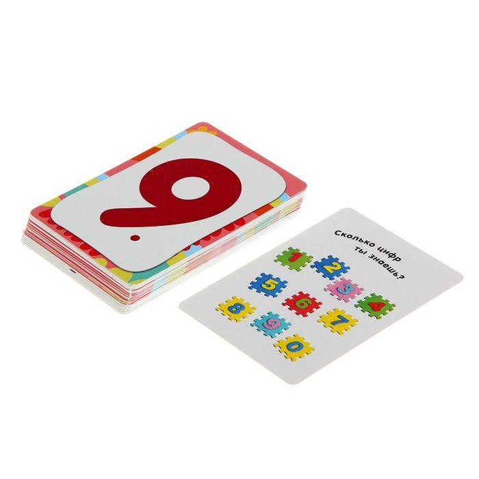 Умные карточки «Изучаем цифры», 36 карточек