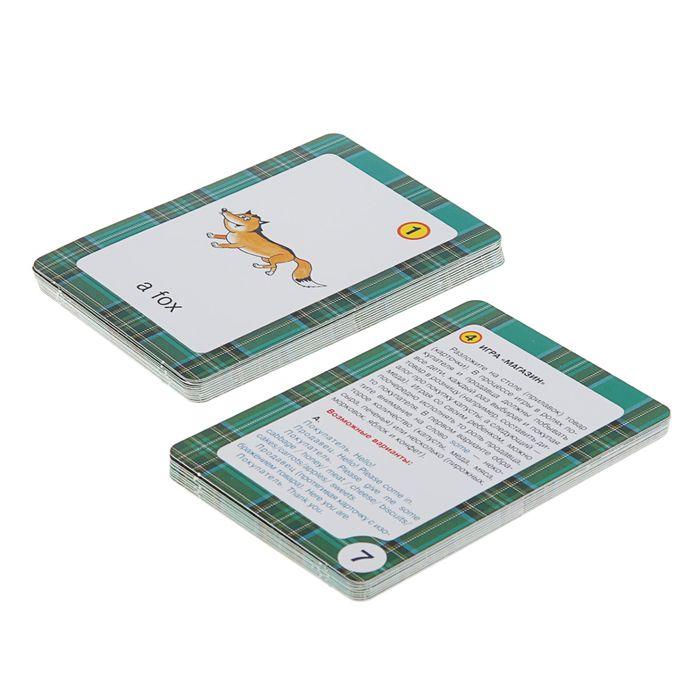 Обучающие карточки «Английский для малышей». Шишкова И.