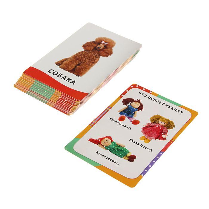 Умные карточки «Первые слова» 32 карточки