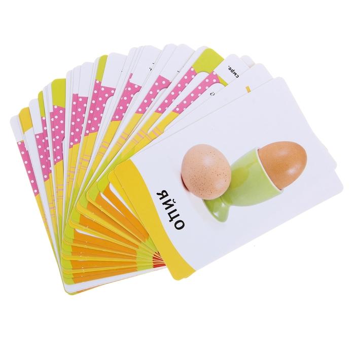 Умные карточки «Еда», 32 карточки