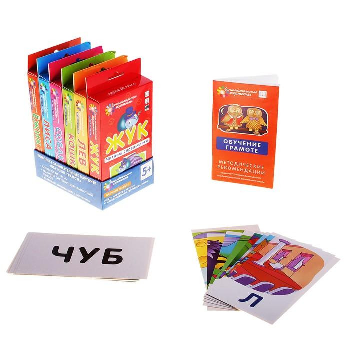 Комплект развивающих карточек по обучению грамоте, с методичкой, 7 страниц