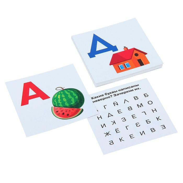 Развивающие карточки «Умный малыш: Азбука (А-О)»