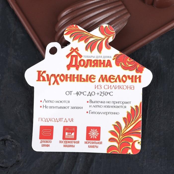 """Форма для льда и шоколада 28,5х21х1,5 см """"Заварное печенье"""", 32 ячейки, цвет шоколадный"""
