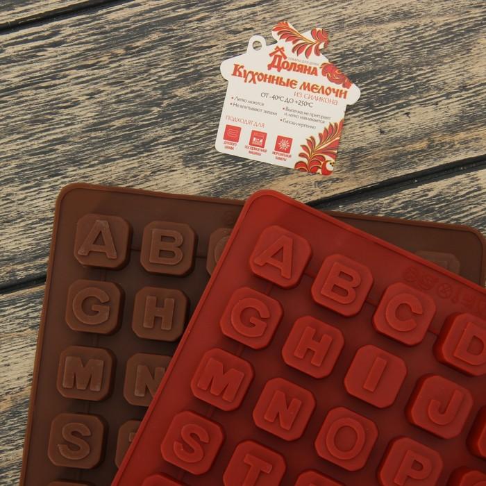 """Форма для льда и шоколада """"Цифры и английские буквы"""", 48 ячеек, ячейка 2 см"""