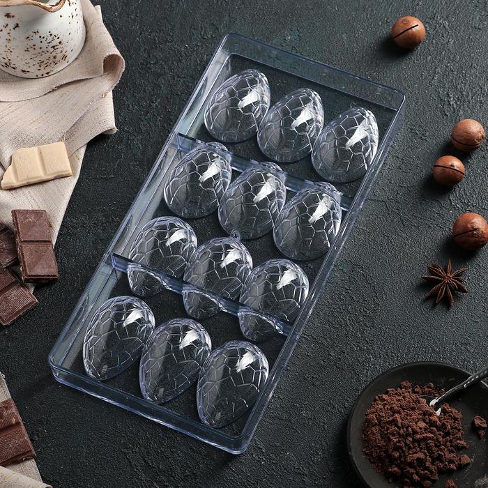 """Форма для шоколада 27,5×13,5 см """"Шоколадное яйцо"""", 12 ячеек"""