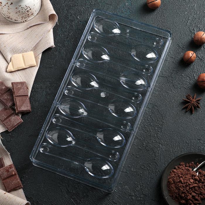"""Форма для шоколада 27,5×13,5 см """"Ложки"""", 10 ячеек"""