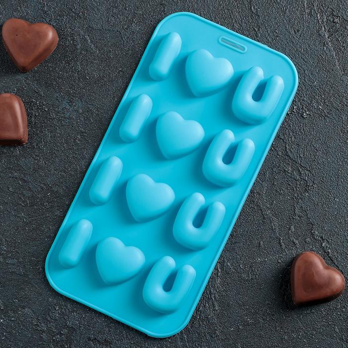 """Форма для льда и шоколада 20×10 см """"Я тебя люблю"""", 12 ячеек, цвет МИКС"""