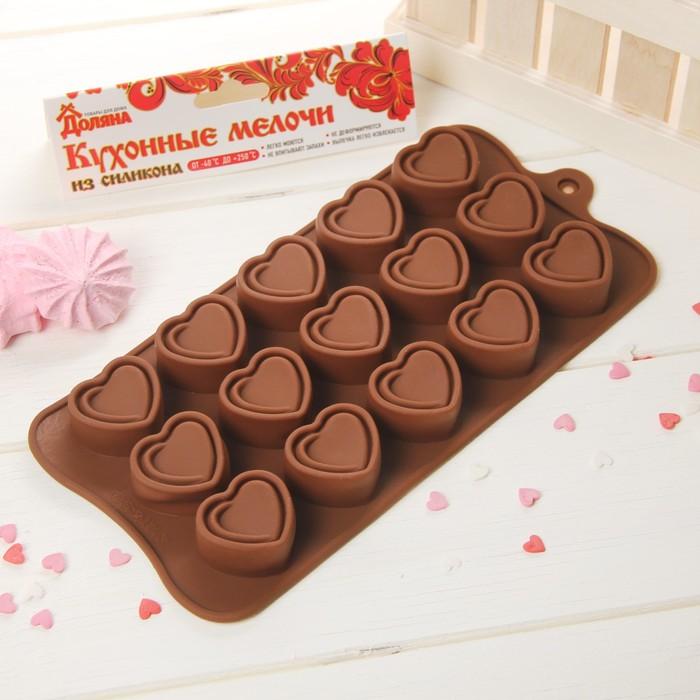 """Форма для льда и шоколада """"Сладкое сердце"""", 15 ячеек, цвет шоколадный"""