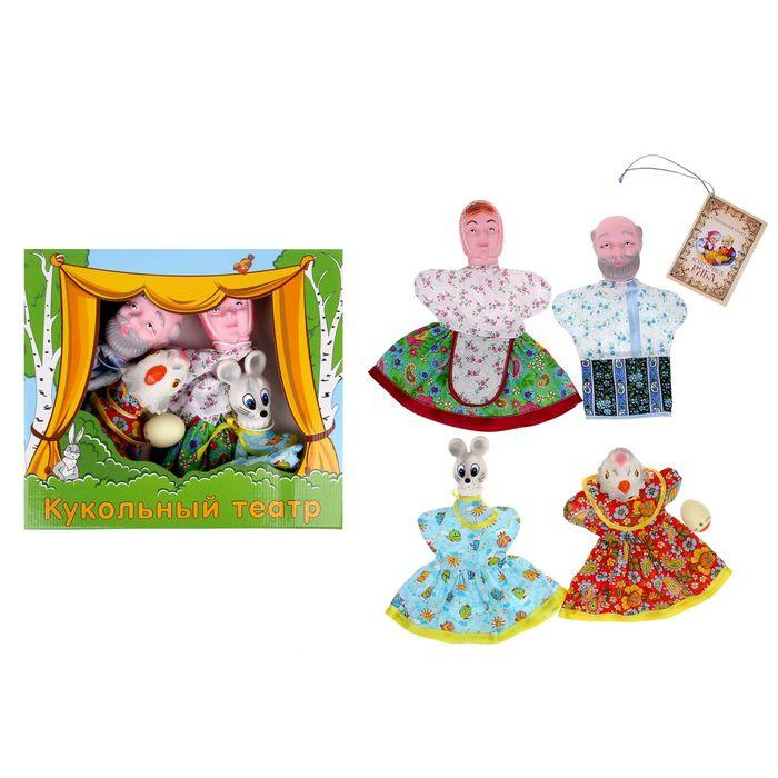 Кукольный театр «Курочка Ряба»
