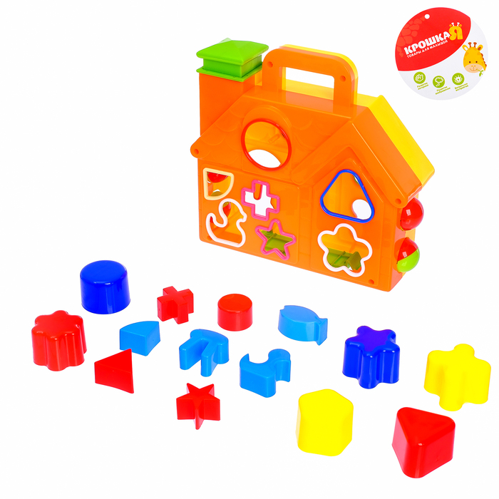 Развивающая игрушка-сортер «Милый домик»