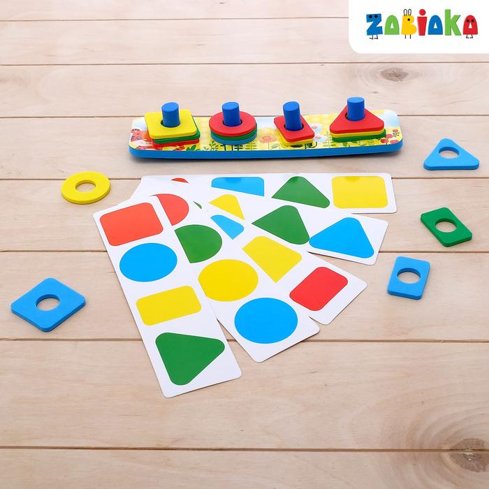 Логическая пирамидка «Цвета и формы», карточки с заданиями, материал EVA