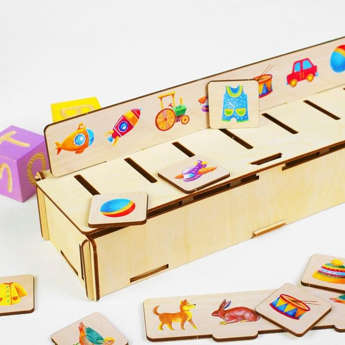 Развивающая игра «Сортер: животные, игрушки, одежда»