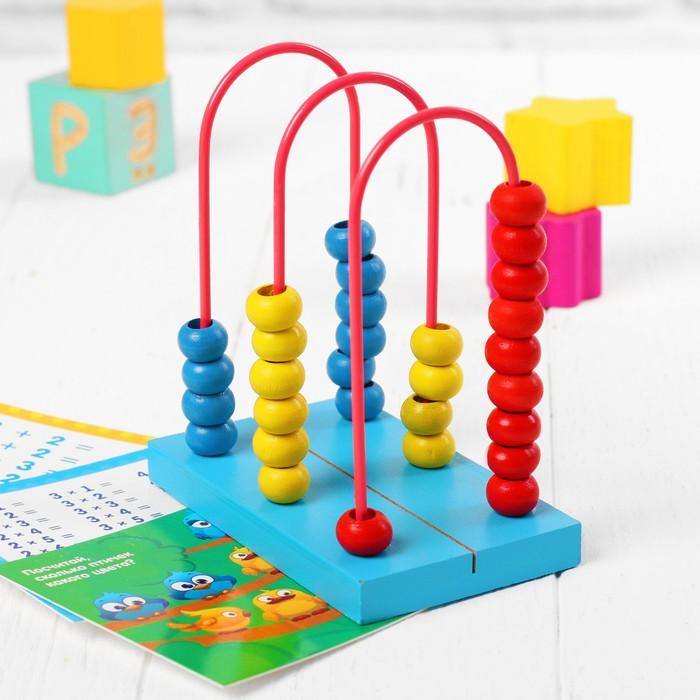 """Серпантинка, счёты со сменными карточками """"Учим счет"""", (набор 3 карточки), 12*10,5см"""