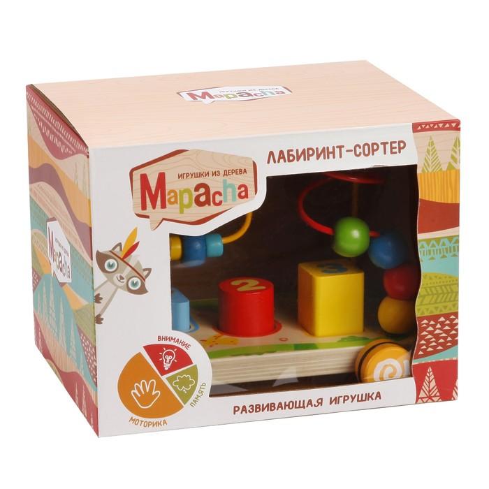 Развивающая игрушка Mapacha «Лабиринт-сортер» на колесиках
