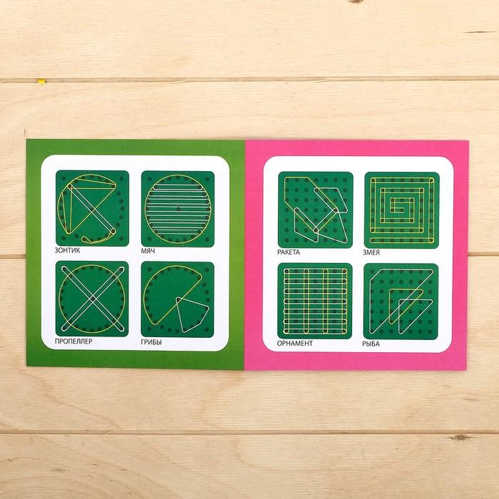 Геоборд двусторонний «Кто что ест?» со сменными картинками и резиночками