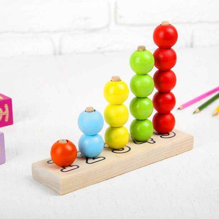 """Пирамидка """"Счёты"""", деревянные, 15 деталей, шарик d= 3 см"""
