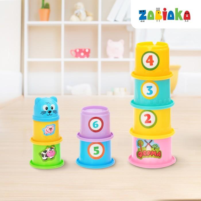 Развивающая игрушка «Пирамидка-стаканчики: Ферма», 9 предметов