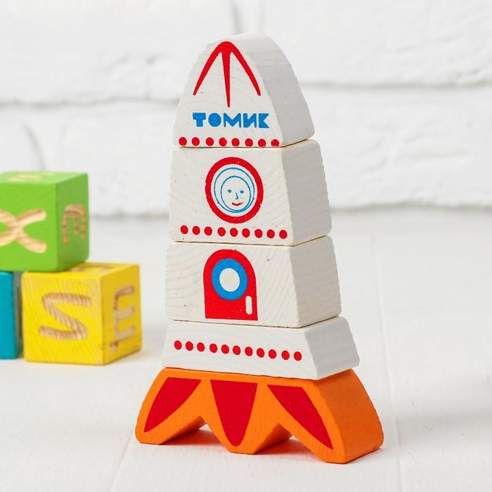 Пирамидка безосевая «Ракета»