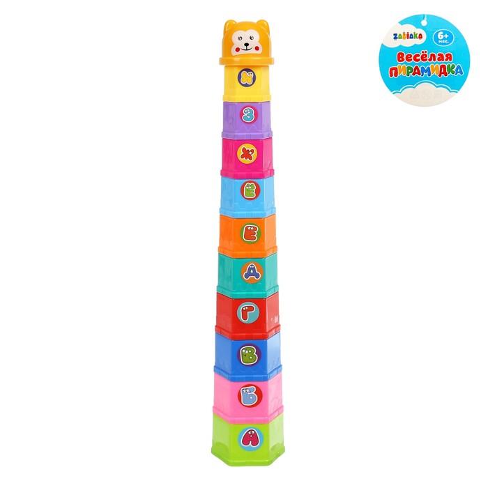 Развивающая игрушка «Пирамидка-стаканчики: Цифры и буквы», 11 предметов