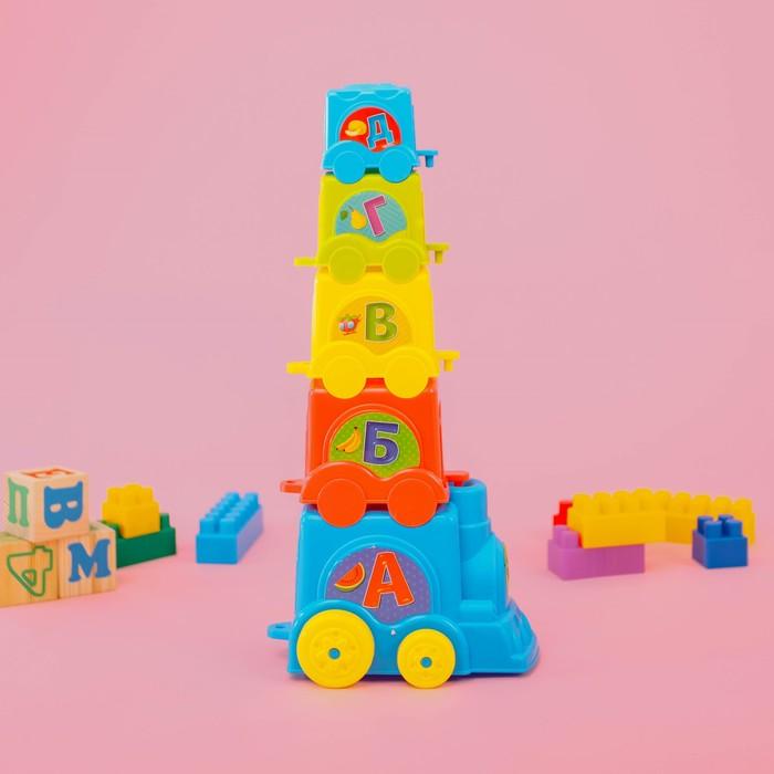 Пирамидка-паровозик «Буквы», 5 предметов, МИКС