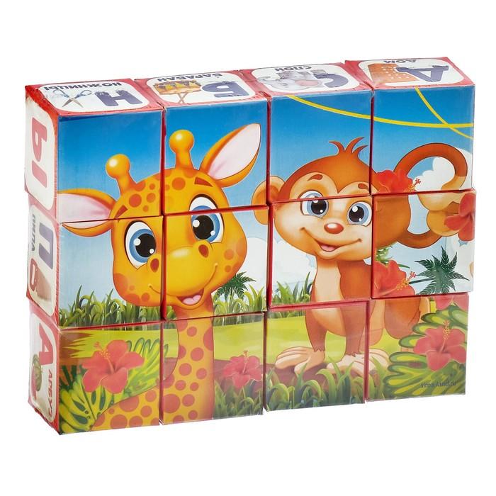 Набор кубиков «Весёлый алфавит», 12 штук